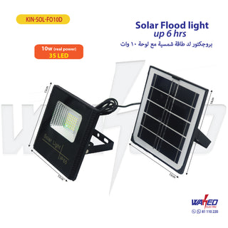 Solar Led Flood Light - 10W -L.King
