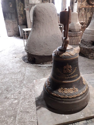 1000 Year Old Bell Foundry