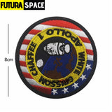 SPACE PATCH - ORIGINAL APOLLO 11 - E - 100005735
