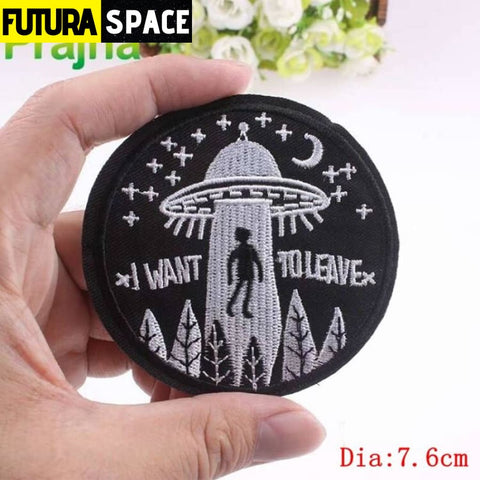 SPACE PATCH - Sky - Grey - 100005735