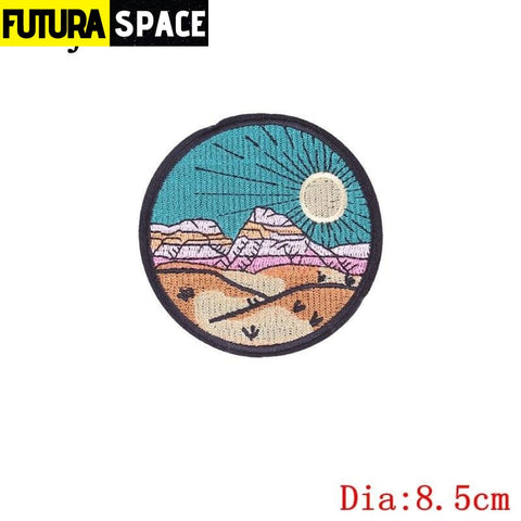 SPACE PATCH - Sky - Colorful - 100005735