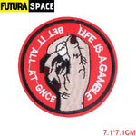 SPACE PATCH - Space Skull - Camel - 100005735