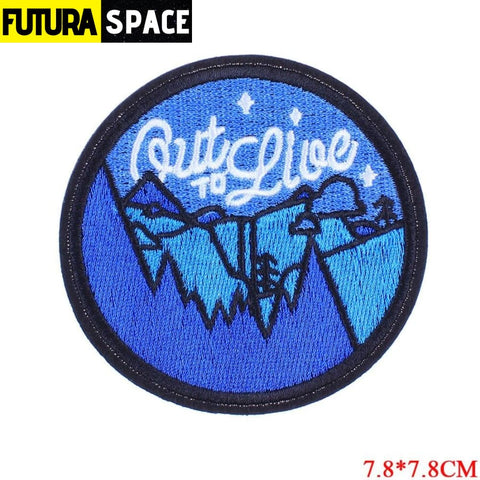SPACE PATCH - Space Skull - Chocolate Color - 100005735