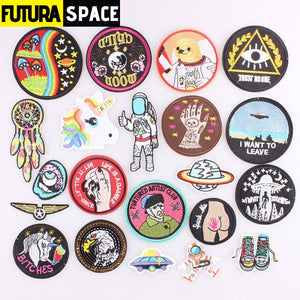 SPACE PATCH - UFO Astral Planet - 100005735