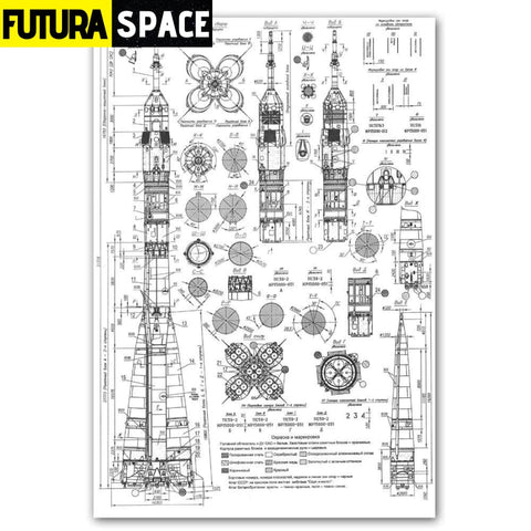 SPACE POSTER - ROCKET - 30x45cm no frame / jy1374 - 1704