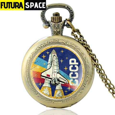 Vintage Space Pocket Watch - Bronze - 200000126