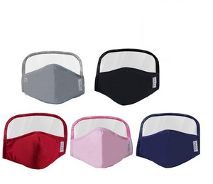 Face Mask with Eyes Shield (5 pieces)