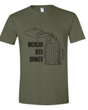 Unisex Adult T-Shirt With MBD Logo