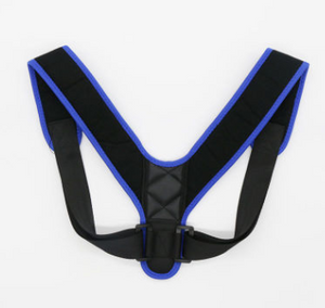 Posture Lumbar Corrector Brace -  Best Finds Now