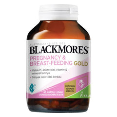 Blackmores Pregnancy & Breast Feeding Gold - 60 Softgels