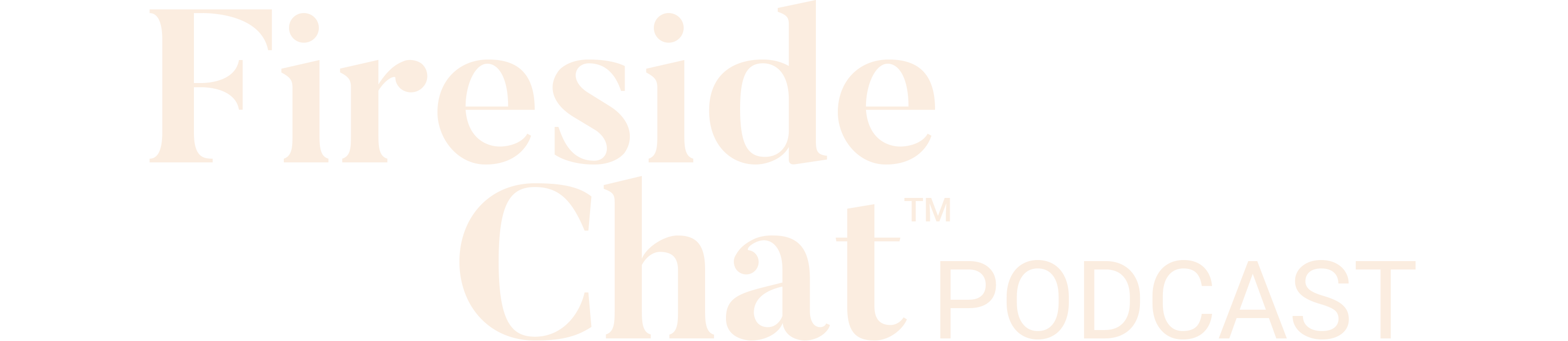 Fireside Chat Podcast by Urban Bonfire