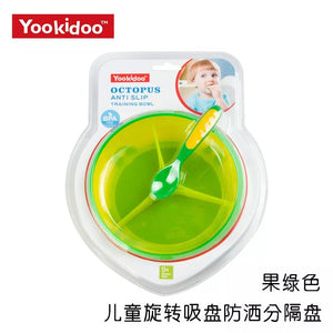 Yookidoo Anti Slip Bowl