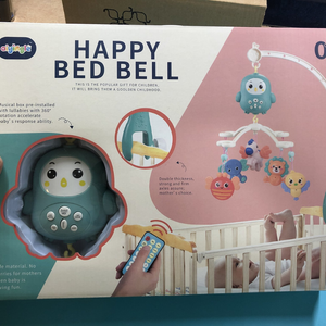 Happy Bed bell