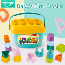 Load image into Gallery viewer, Huanger Baby's First Blocks