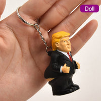 Novelty Trump Poopy Pants Car Key Chain