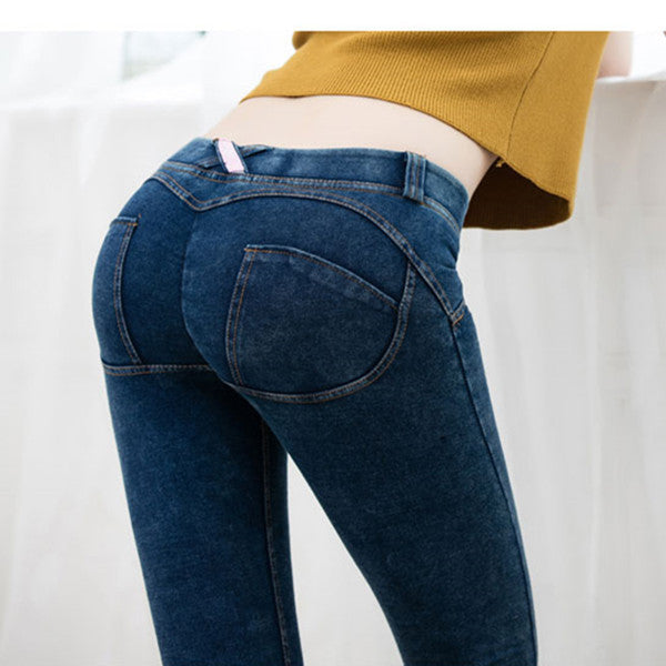 Skinny Low-Waist Denim Pants - LEPITON