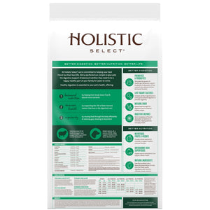 Holistic Select Natural Large & Giant Breed Puppy Health Lamb Meal and Oatmeal Dry Dog Food