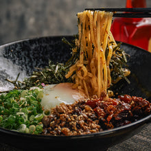 Load image into Gallery viewer, Truffle & Wagyu (Dry Ramen)