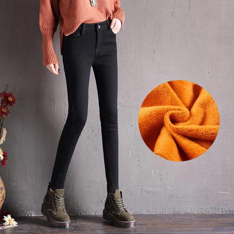 Stretchy Women Fleece Lined Winter Jeans