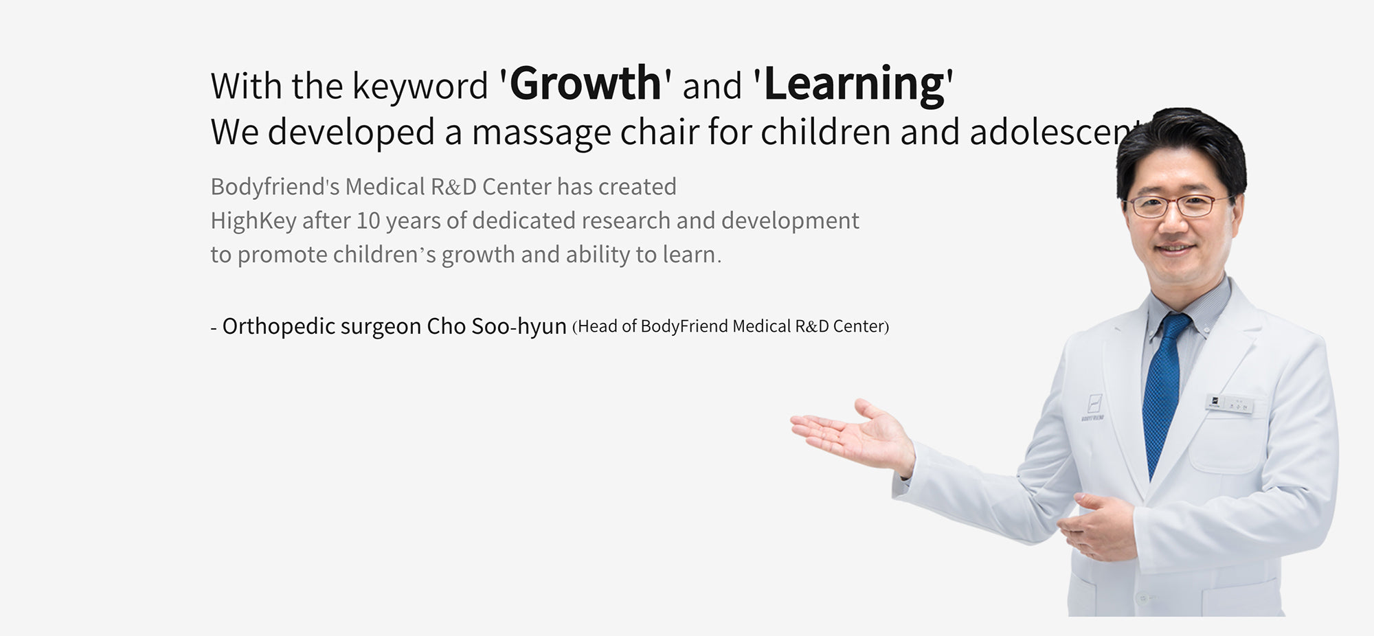 With The keyword 'Growth' And 'Learning', We Developed A Massage Chair For children And Adolescent