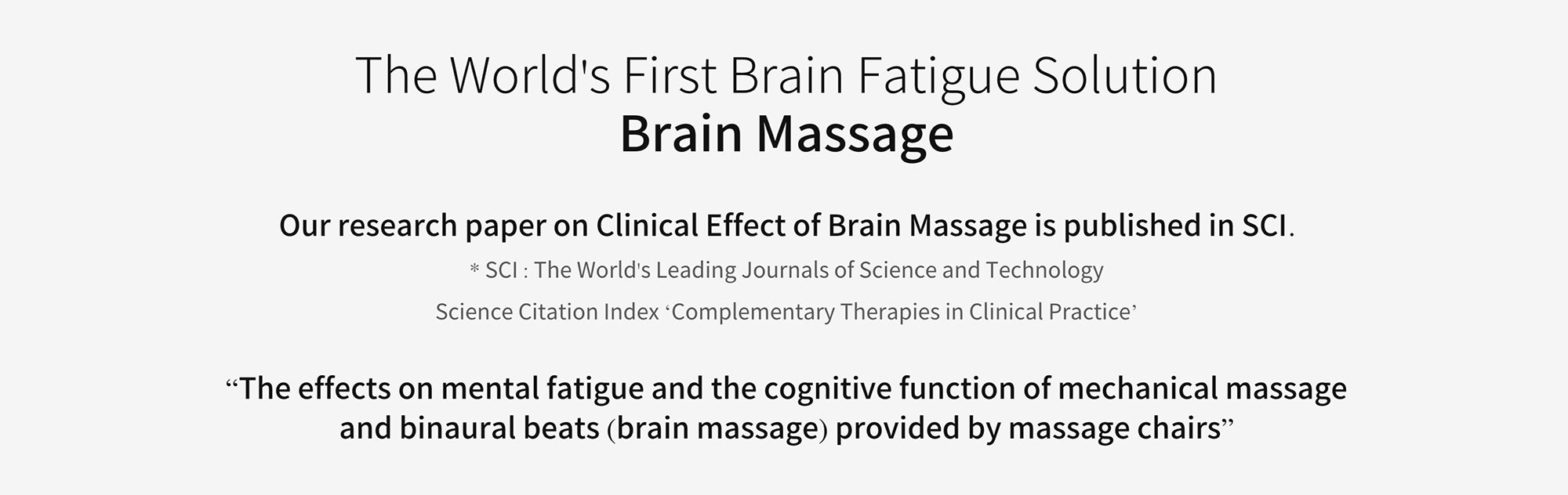 The World's First Brain Fatigue Solution, Brain Massage