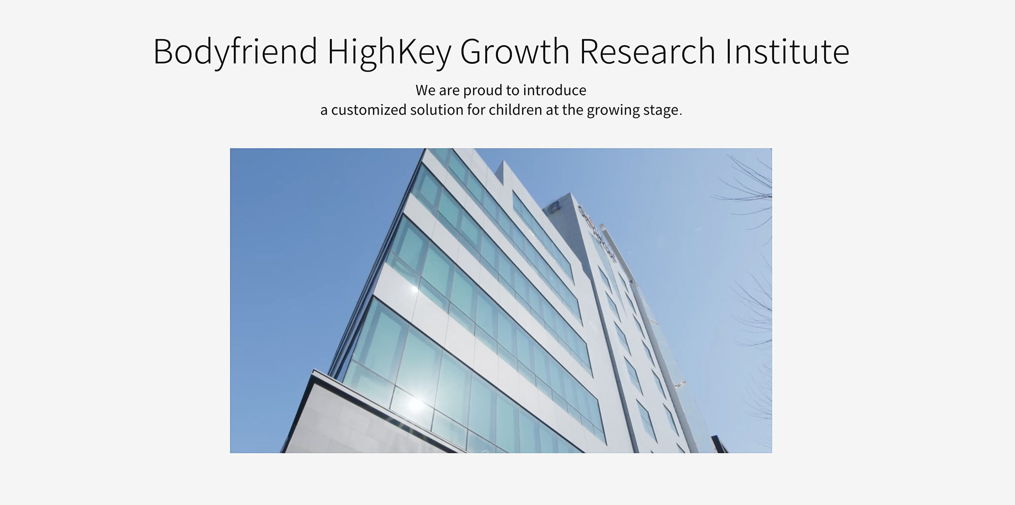 Bodyfriend HighKey Growth Research Institute