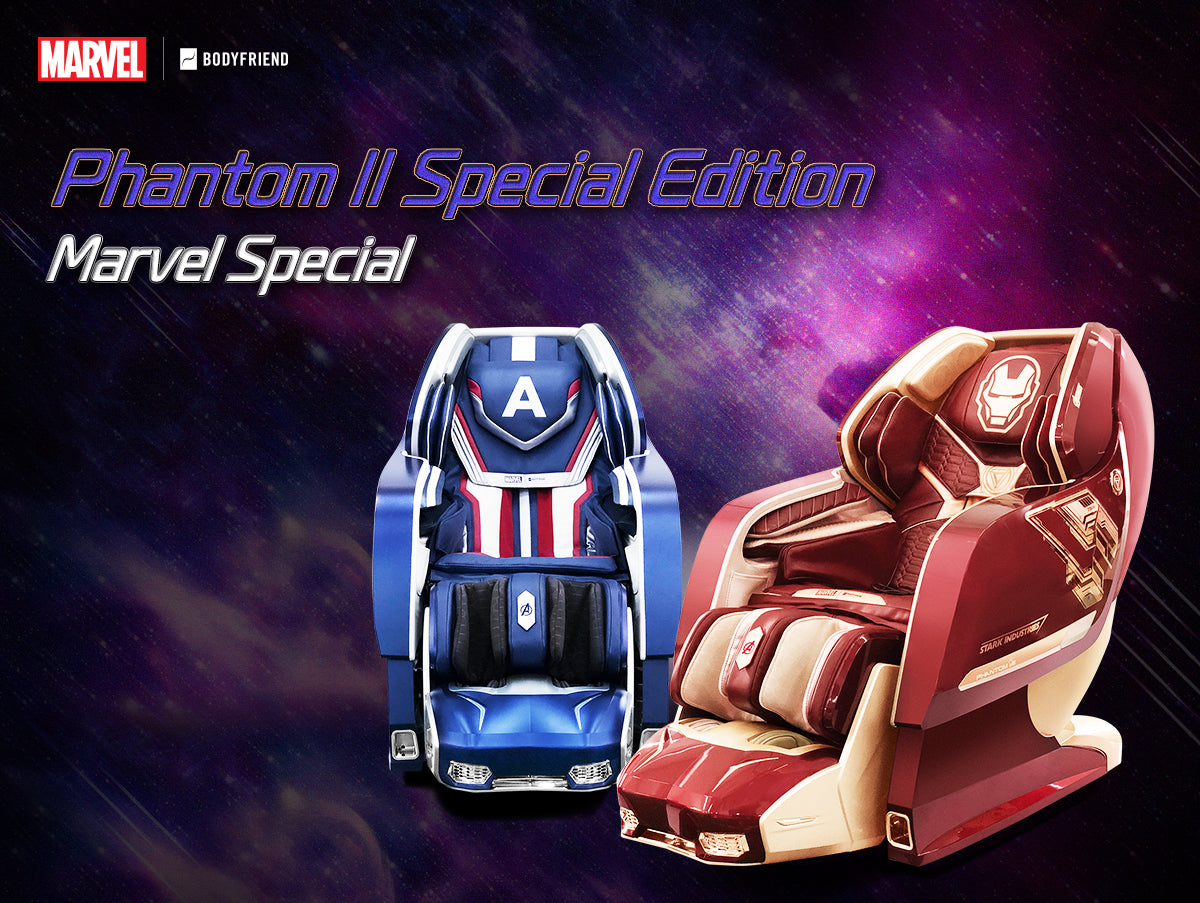 Phantom 2 Special Marvel Edition