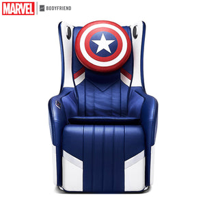 Hug massage chair Captain America