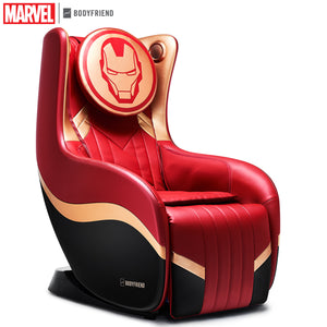 Hug massage chair Iron Man