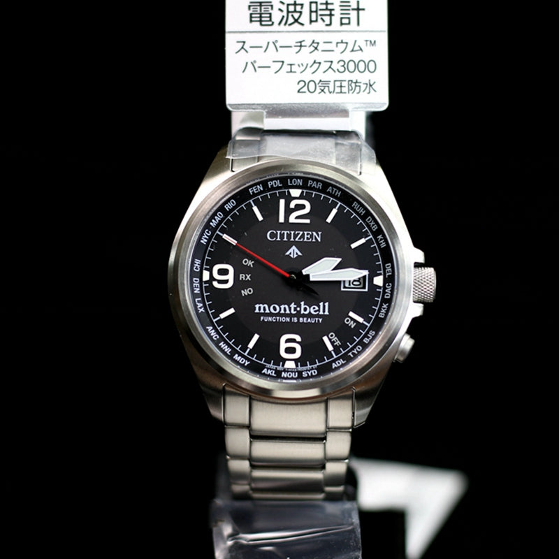 Citizen Promaster CB0171-97E World time radio Super Titanium Watch - IPPO JAPAN WATCH
