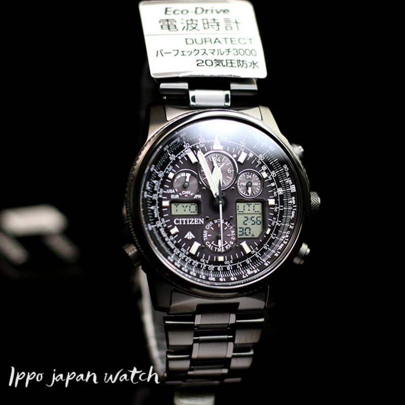 Citizen Promaster Eco-Drive JY8025-59E Radio Clock Sky Series Watch From Japan - IPPO JAPAN WATCH