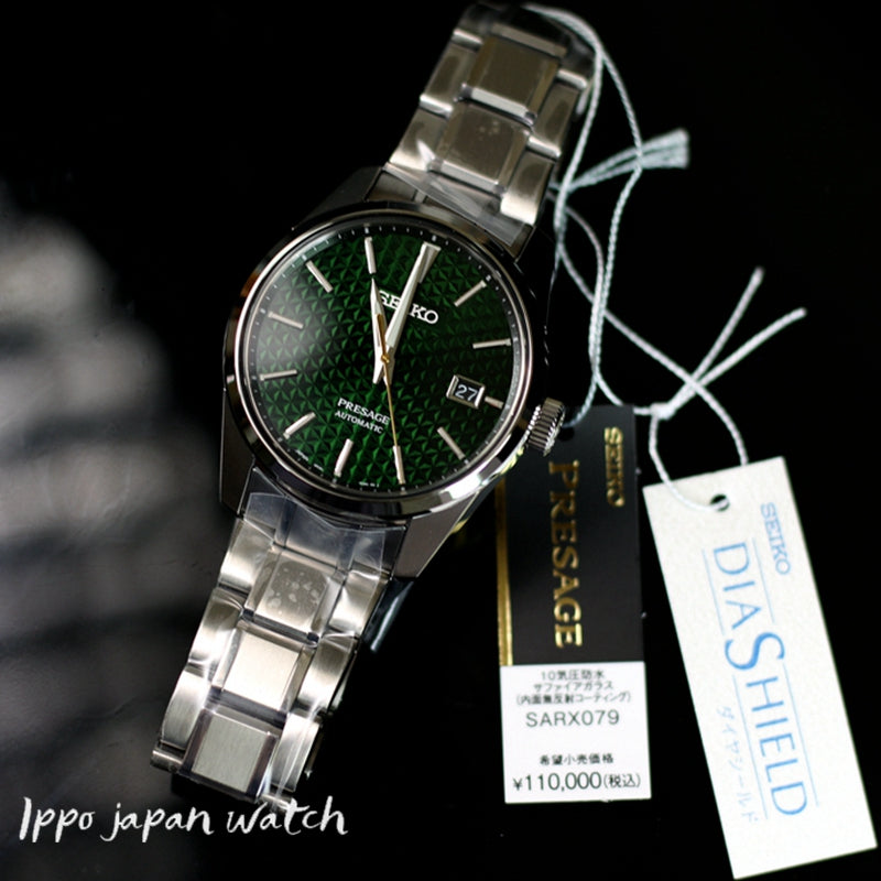 Seiko Presage SARX079 SPB169J1 Automatic with manual winding capacity watch - IPPO JAPAN WATCH