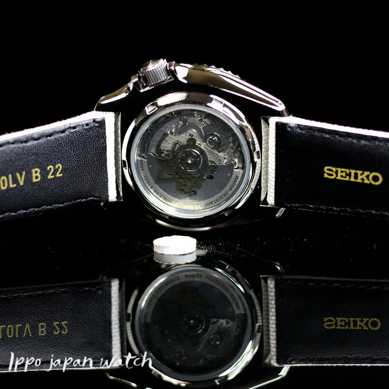 SEIKO 5 STREET FIGHTER SBSA079 SRPF19K1 RYU Model WATCH - IPPO JAPAN WATCH