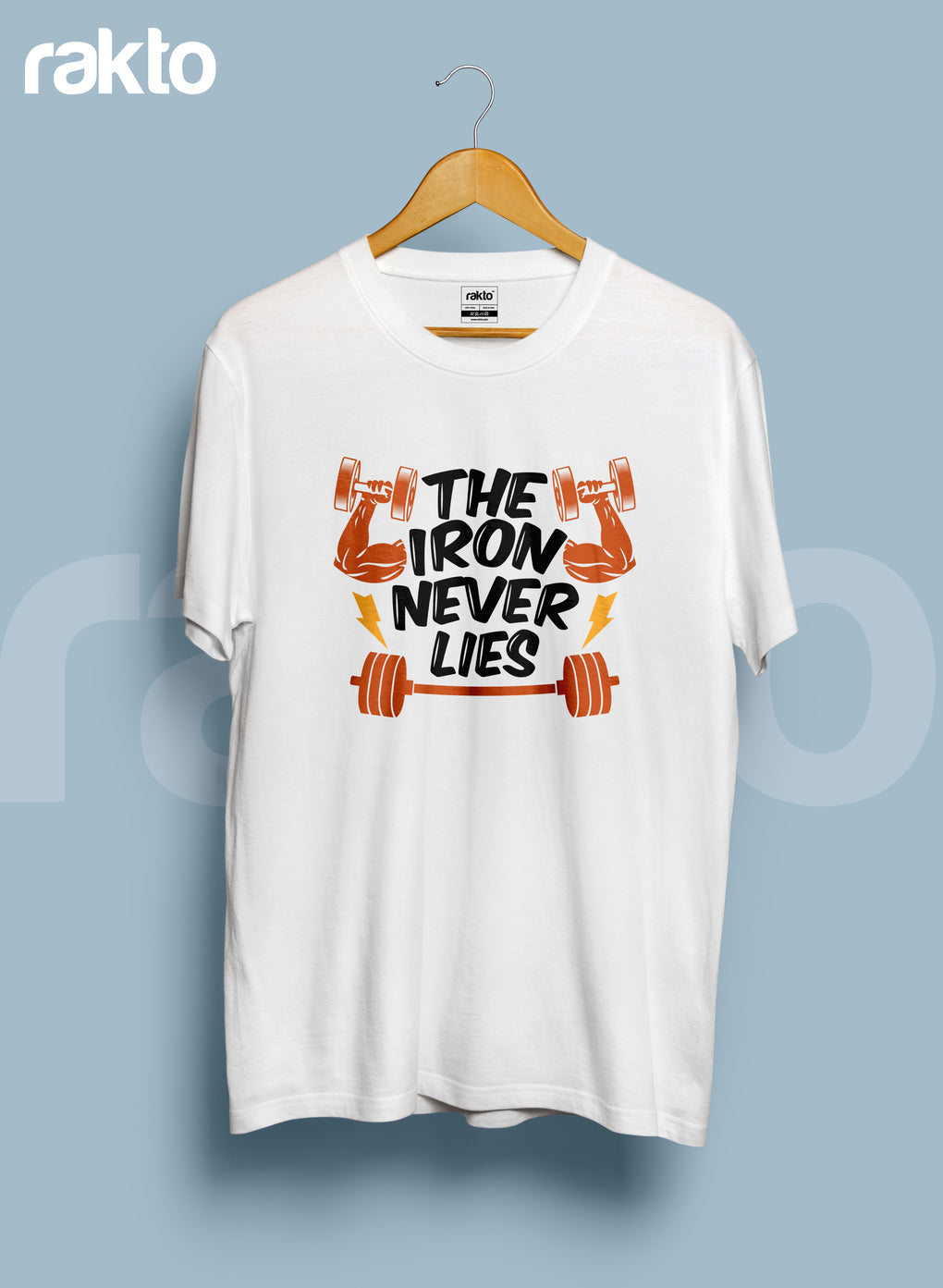 The Iron Never Lies Round Neck Men's T-Shirt
