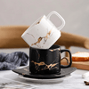 Lightning Teacup - Atcreative
