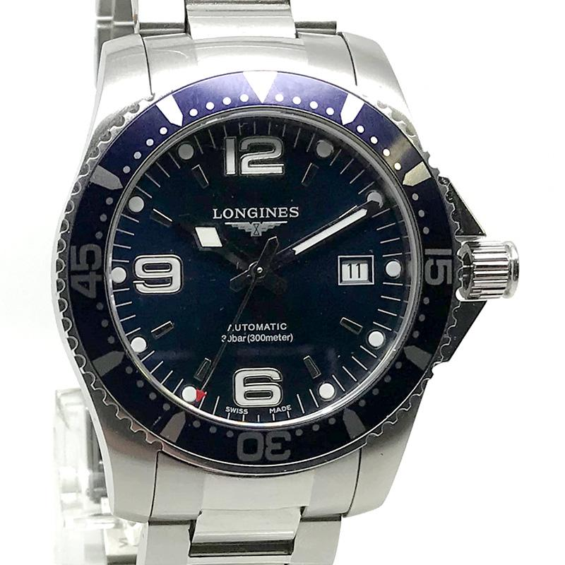 Longines HydroConquest Diver