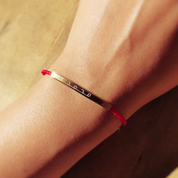 Promesse Cuff in Gold, Red Apple