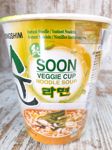 RAMEN SOON VEGGIE CUP NONGSHIM *vegan-friendly*