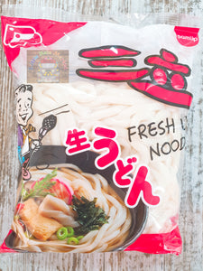 UDON FRESCOS SAMLIP PACK FAMILIAR 3x200g