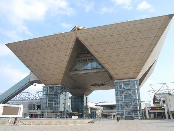 Tokyo Big Sight (東京ビッグサイト), officially known as Tokyo International Exhibition Center (東京国際展示場), is a convention and exhibition center in Tokyo, Japan, and the largest one in the country.