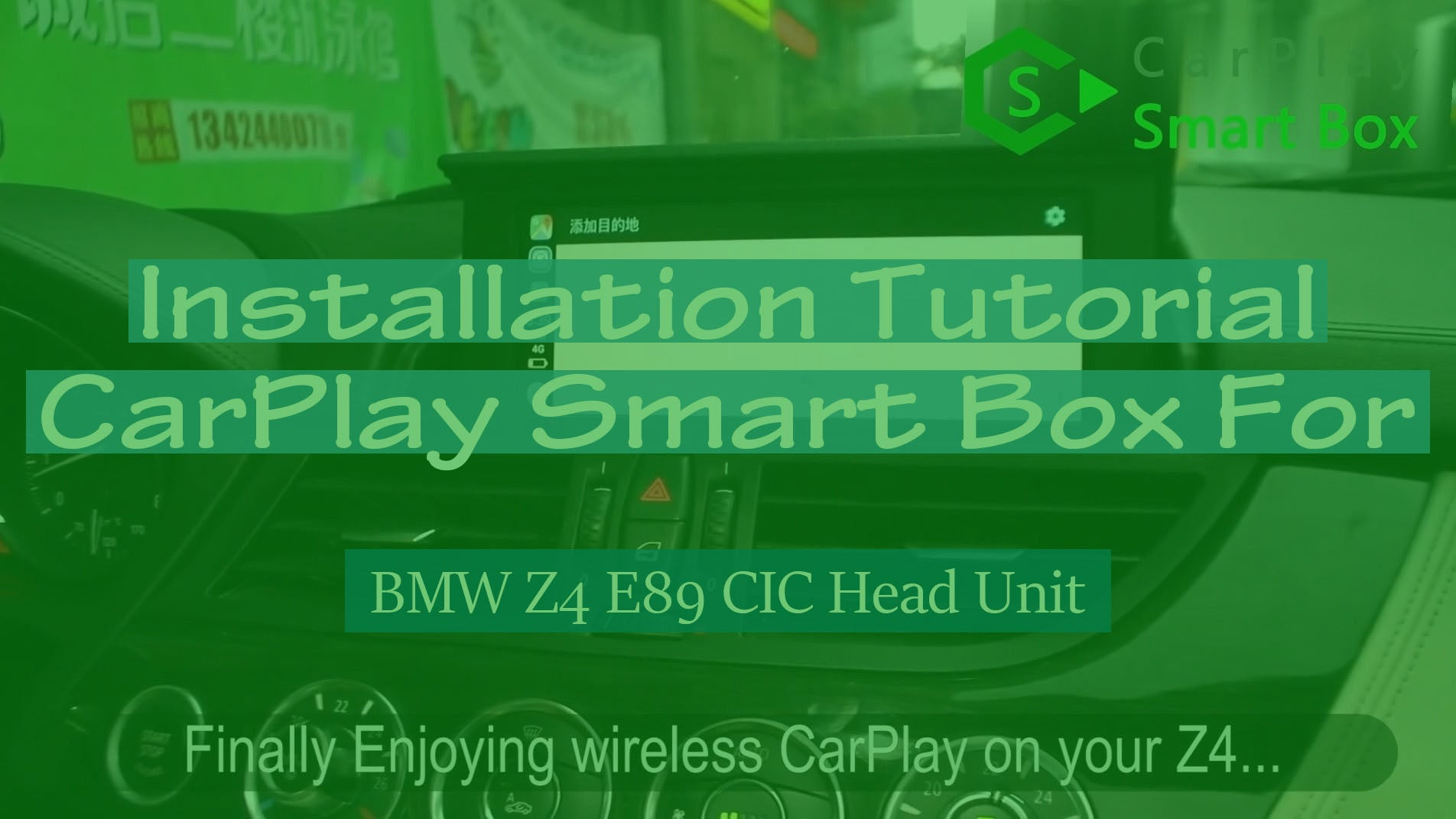 (BMW CIC Head Unit) Wireless Apple CarPlay Smart Box Installation for BMW Z4 E89