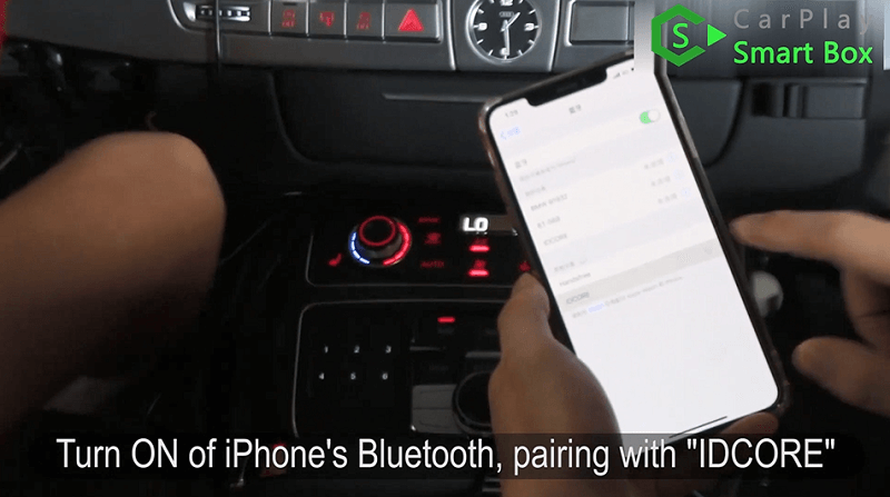 21.Turn on of iPhone's bluetooth, pairing with IDCORE.
