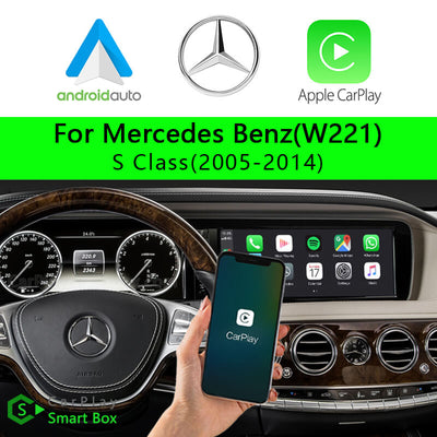 (CSBME-2S/3S) Mercedes-Benz S Class (W221) 2005-2014 Wireless Apple CarPlay/Android Auto Retrofit Upgrade Solution