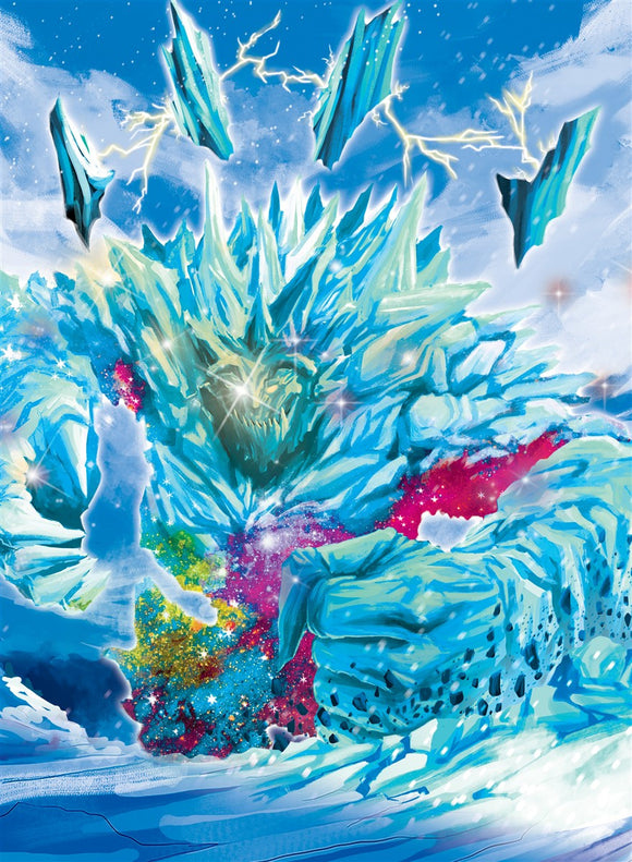 Awakened Star Glacier Art Gallery Canvas Print Exodus TCG