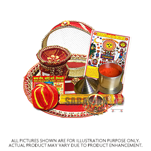 Karvachauth Pooja Kit Small
