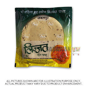 Lijjat Spl Moong Papad 200Gm