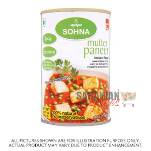 Sohna Mutter Panner 850G