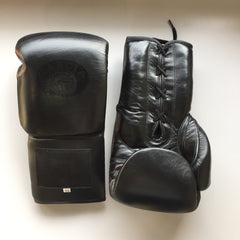 Black Boxing Gloves.