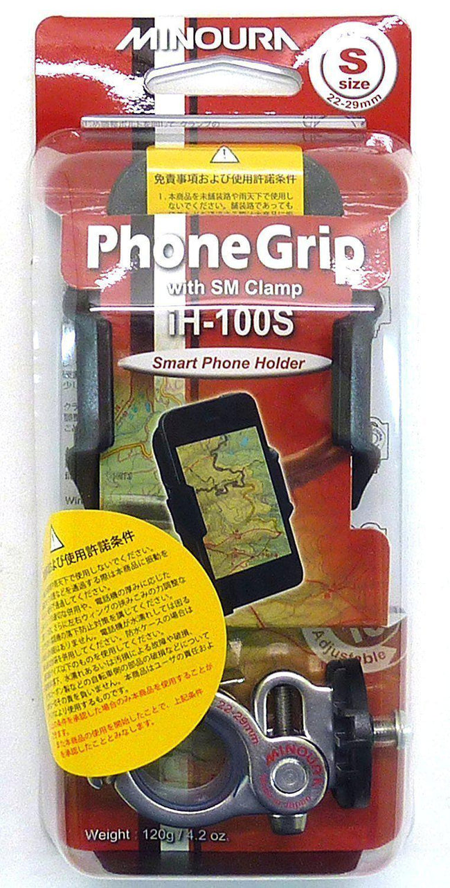 Minoura iH-100 Phone Grip SM 22-29mm Clamp-Voltaire Cycles