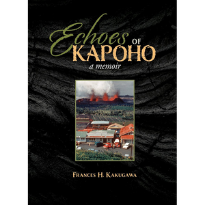 Echoes of Kapoho